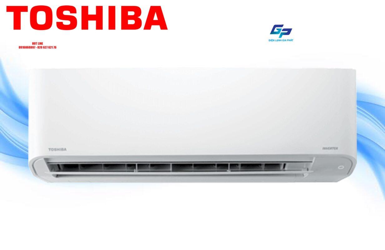 Sửa máy lạnh Toshiba quận 2
